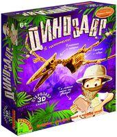 """Набор палеонтолога """"Науки с Буки. Птерозавр"""""""