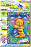 """Картина-аппликация """"Медведица и медвежонок"""""""