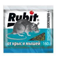 """Смесь зерновая от крыс и мышей """"Зоокумарин"""" (160 г)"""