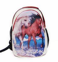 """Рюкзак """"Лошади"""""""