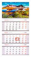 """Календарь настенный квартальный на 2021 год """"Горное озеро"""" (29,5х65 см)"""