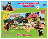 """Интерактивный плакат """"Маша и Медведь"""""""