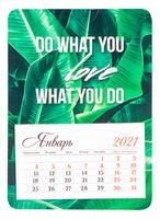 """Календарь на магните на 2021 год """"Leaves"""" (9,5х13,5 см)"""