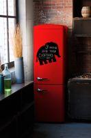 """Магнитно-грифельная доска на холодильник """"Слоник"""""""