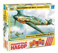 """Подарочный набор """"Немецкий истребитель Мессершмитт BF-109 F2"""" (масштаб:1/48)"""