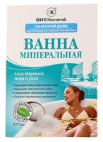 """Средство для принятия ванн """"Минеральная"""" (75 мл)"""