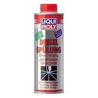 """Присадка в д/т для очистки форсунок """"Diesel Spulung"""" (0,5 л)"""