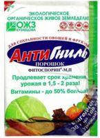 """Средство для защиты овощей, ягод и фруктов """"АнтиГниль"""" (30 г)"""