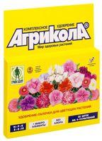 """Удобрение для цветущих растений """"Агрикола"""" (20 шт.)"""