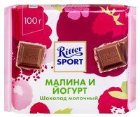 """Шоколад молочный """"Ritter Sport. Малина и йогурт"""" (100 г)"""