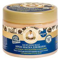 """Морошковая крем-маска для волос """"Глубокое увлажнение и питание"""" (300 мл)"""