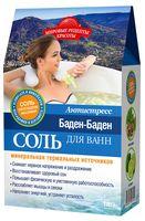 """Соль для ванн """"Антистресс. Баден-баден"""" (500 г)"""