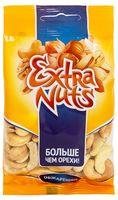 """Кешью жареный """"Extra Nuts"""" (70 г)"""
