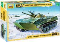 Советская боевая машина десанта БМД-1 (масштаб: 1/35)