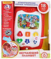 "Музыкальная игрушка ""Планшет"" (арт. B1237444-R3)"