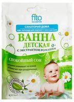 """Фитоэкстракт для ванн детский """"С ромашкой"""" (75 мл; пакет)"""