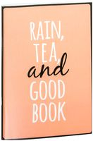 "Блокнот ""Rain, tea, and good book"" (А5)"