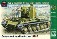 Советский тяжёлый танк КВ-2 (масштаб: 1/35)