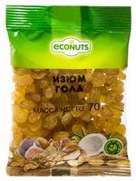 """Изюм """"Econuts. Golden"""" (70 г)"""