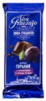 """Шоколад горький """"Вива Грациозо. С черносливом и черным перцем"""" (90 г)"""