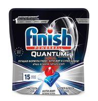 """Капсулы для посудомоечных машин """"Quantum Ultimate"""" (15 шт.)"""