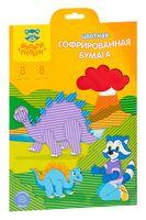 """Бумага цветная гофрированная """"Приключения Енота"""" (А4; 8 листов; 8 цветов)"""
