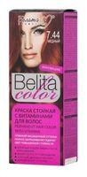 """Краска для волос """"Belita Color"""" (тон: 7.44, медный)"""