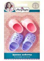 Обувь для куклы (арт. 453129)