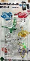 """Пазл-брелок """"3D Crystal Puzzle. Лебедь"""" (12 элементов)"""