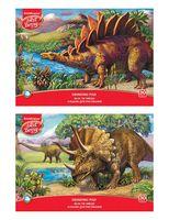 """Альбом для рисования """"Artberry. Эра динозавров 2"""" (А4; 30 листов)"""