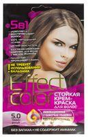 """Крем-краска для волос """"Effect Сolor"""" (тон: 5.0, темно-русый)"""