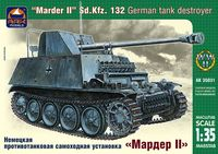 "Немецкая противотанковая самоходная установка ""Мардер II"" (масштаб: 1/35)"
