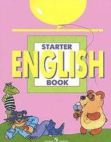 Начинаем изучать английский язык