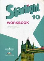 Starlight 10: Workbook