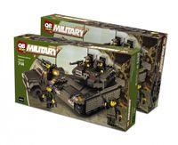 """QBStory. Military. """"Танковые войска"""" (200016)"""