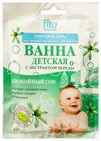 """Фитоэкстракт для ванн детский """"С чередой"""" (75 мл)"""