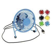 Вентилятор металлический (13,5х11х15 см)