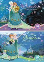"""Альбом для рисования """"Elsa"""" (А4; 30 листов)"""