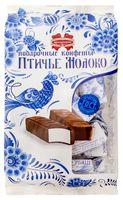 """Конфеты глазированные """"Птичье молоко. Сливочное"""" (200 г)"""