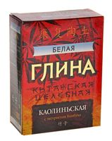 """Глина целебная белая """"Каолиньская"""" (100 г)"""