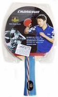 Ракетка для настольного тенниса (арт. S-603)