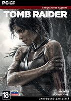 Tomb Raider. Специальное издание