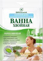 """Ванна укрепляющая """"Хвойная"""" (75 мл)"""