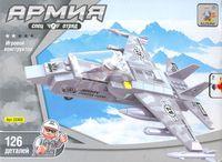 """Конструктор """"Армия. Самолет-перехватчик"""" (126 деталей)"""