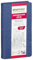 """Еженедельник """"City"""" на 2017 год (pocket; синяя обложка)"""