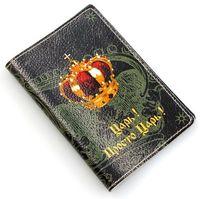 Обложка на паспорт (арт. C1-17-578)