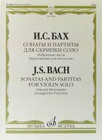 Сонаты и партиты для скрипки соло. Избранные части. Переложение для альта соло