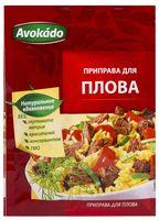 """Приправа для плова """"Avokado"""" (25 г)"""