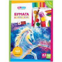 """Папка для рисования """"ArtSpace"""" (А3; 10 листов)"""