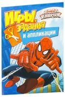 Человек-паук. Игры, задания и аппликации